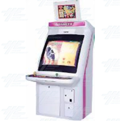 Egret 2 Cabinets Available