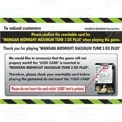 Maximum Tune 3 Player Card Warning