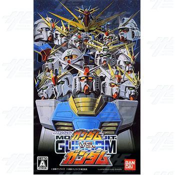 Gundam vs Gundam Arcade Game Board