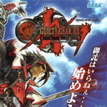 Guilty Gear XX Slash Arcade Software GD-ROM and IC