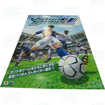 Virtua Striker 4 Poster
