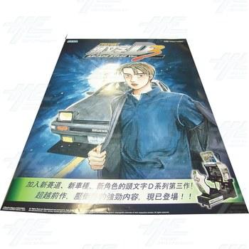 Initial D 3 Poster