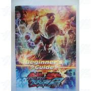 Tekken Tag 2 Tournament Player Instructions (Brand New)