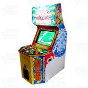 Great Bishi Bashi Champ Arcade Machine - Cabinet Only (no gameboard)