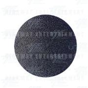 Metal Hole Blanking Plate