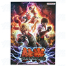 Tekken 6 Poster
