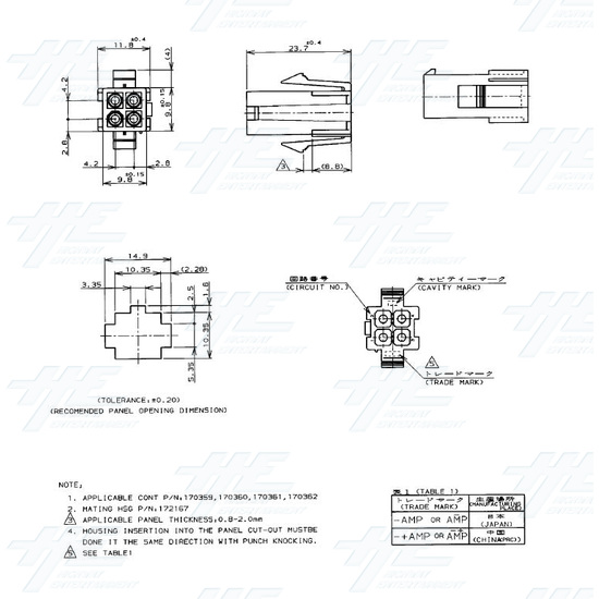 TYCO ELECTRONICS Universal Receptacle Housing, 4 Way Mate N Lok Plug - 172159-1 - Specification Diagram