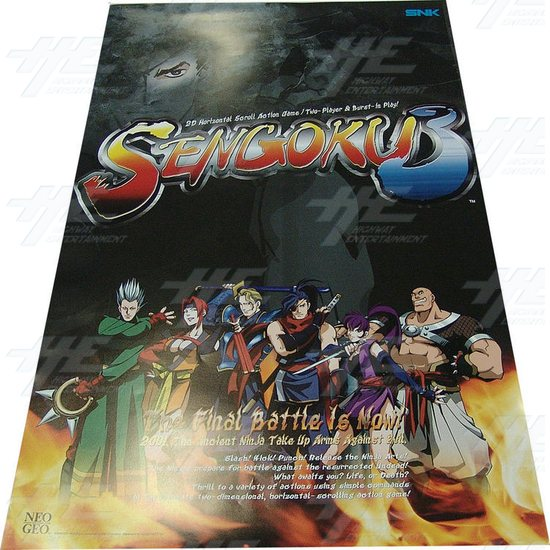 Senkoku 3 Poster - Screenshot