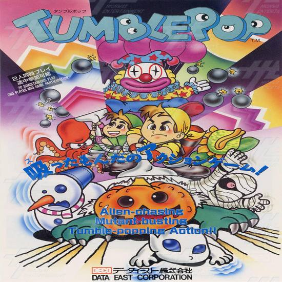 Tumble Pop Arcade Game Board - Brochure Front