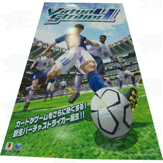 Virtua Striker 4 Poster - Screenshot