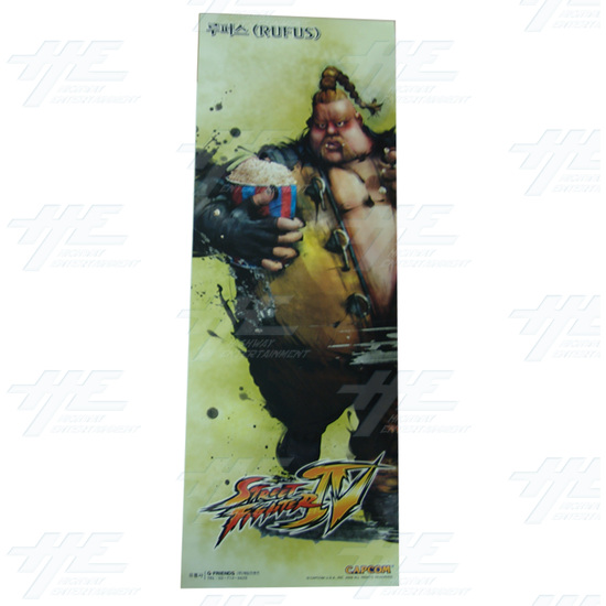 Street Fighter 4 Poster - Set of 10 - Rufus