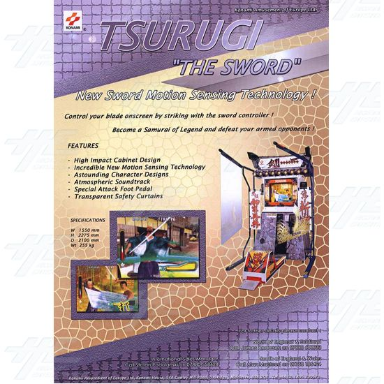 Tsurugi Arcade Machine (not working) - Brochure