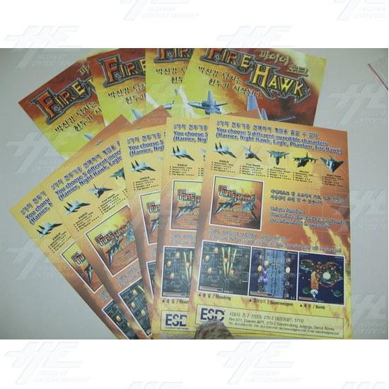 Fire Hawk Poster Set - Fire Hawk Poster Set