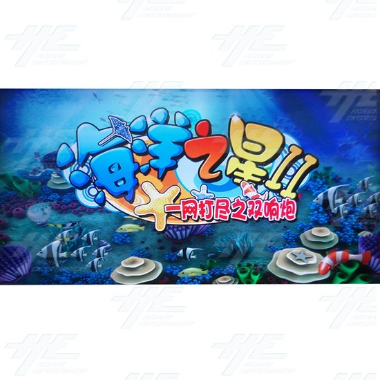 Ocean Star 2 Fish Hunter Arcade Machine (Not Working) - Screenshot