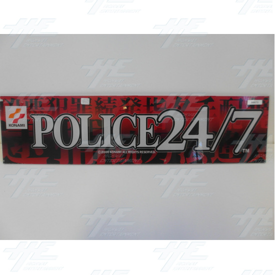 Police  24/7 Hard Header - Police 24-7 Header.JPG