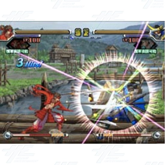 Sengoku Basara Cross Arcade Game Board Kit - Screenshot