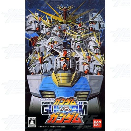 Gundam vs Gundam Arcade Game Board  - gundam vs gundam