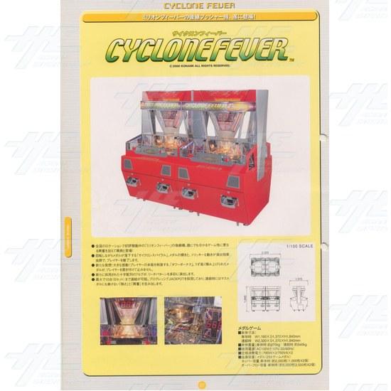 Cyclone Fever Medal Machine - Brochure