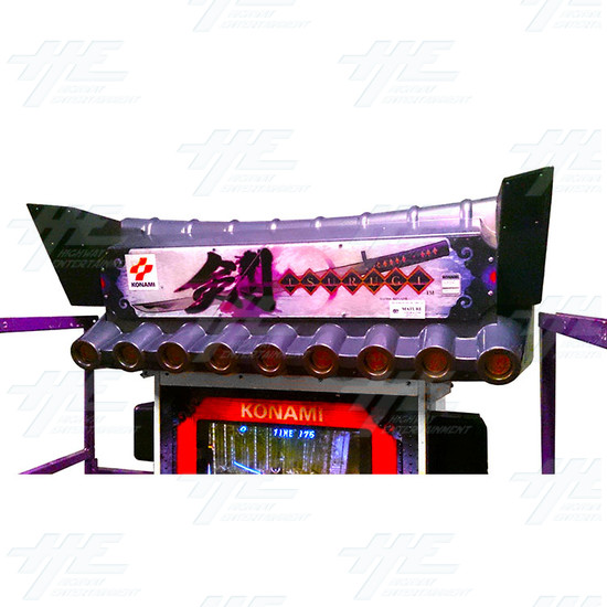 Tsurugi Arcade Machine - Header