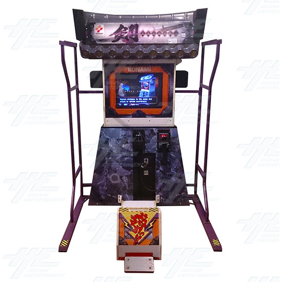 Tsurugi Arcade Machine (not working) - Front View