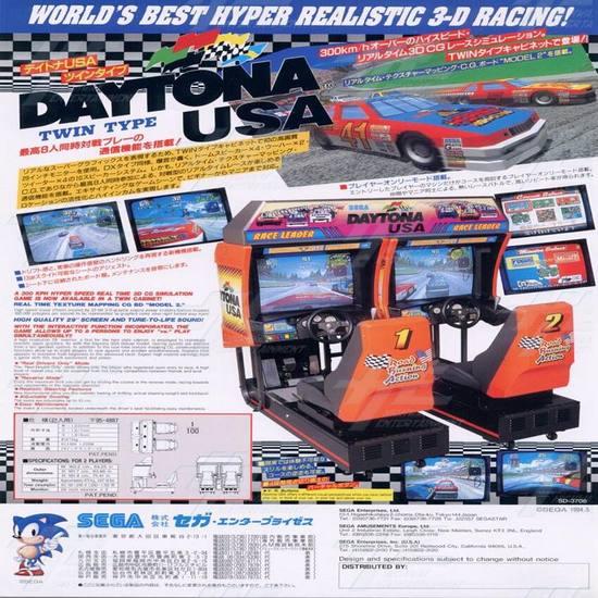 Daytona USA Twin Driving Arcade Machine  - Brochure Front