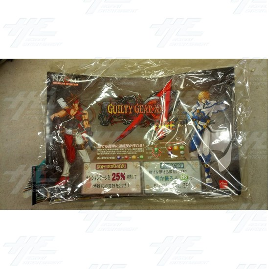 Guilty Gear XX Accent Core Arcade Kit with I/O Board - Guilty Gear XX Accent Core Artwork