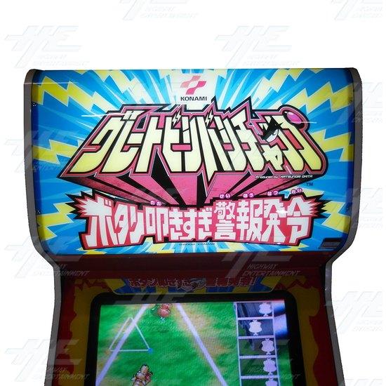Great Bishi Bashi Champ Arcade Machine - Header